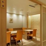 広々個室 祇園(4~6名様)