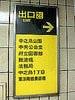 京阪・地下鉄堺筋線「北浜」駅下車、地下道の26番出口へ