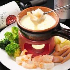 【こだわり一品】根野菜と地鶏のポワレ(豆乳味/トマト味)
