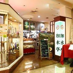 カフェ・レストラン珈水亭 熊谷駅ビル店