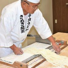 【6.19(土)20(日)の2日間限定イベント】香川祭(ディナー)