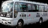 無料送迎バスもご用意しております。お気軽にご利用ください。