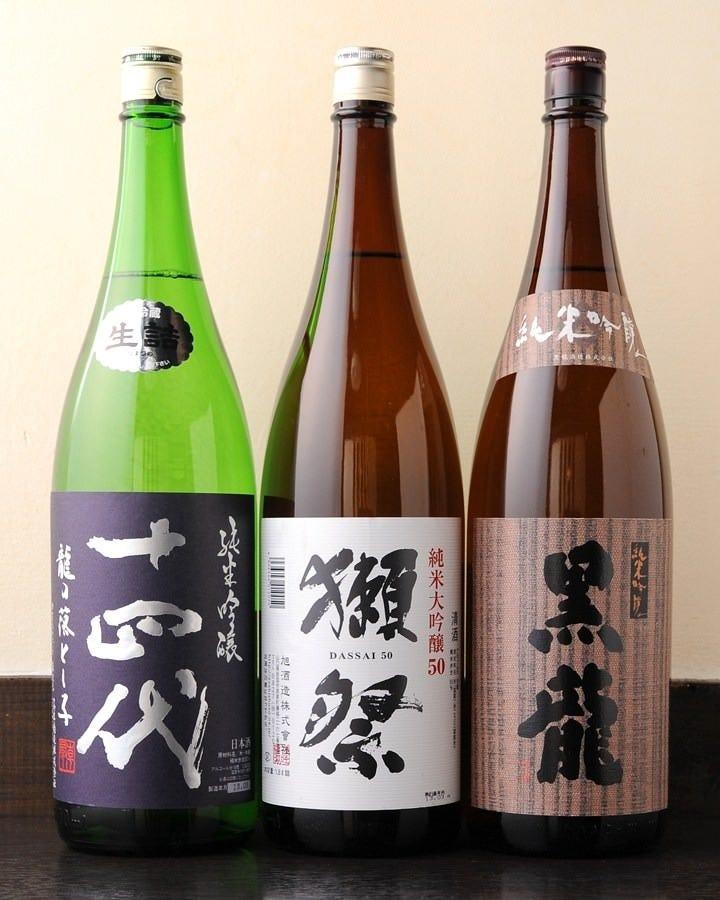 種類豊富な地酒と和食に合うワイン