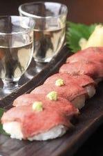 黒毛和牛の炙り握り寿司 1408円