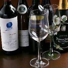 料理との相性抜群!多種多彩なワイン