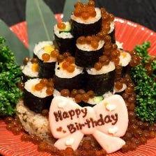 お祝いや記念日に【寿司ケーキ】