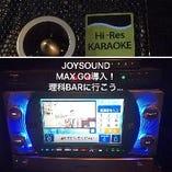 大阪でも数少ないハイレゾカラオケです。JOYSOUNDの最上位機種で曲数30万曲以上。音質も最高。カラオケだけでなく様々に遊べる機能満載。