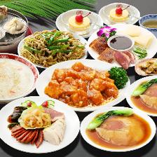 【特別な日や祝席に】自慢の点心2種やフカヒレの姿煮に北京ダックなど豪華な『贅沢コース』全11品