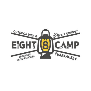 EIGHT 8 CAMP  コースの画像