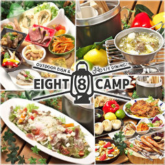 EIGHT 8 CAMP