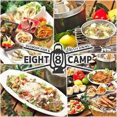 EIGHT 8 CAMP