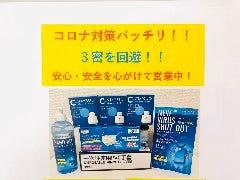 炭火焼肉・韓国料理KollaBo(コラボ) 横浜ベイクォーター店