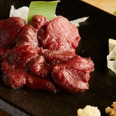 個室居酒屋 和牛と鮮魚 赤鷄馬 ~せきとば~ 新橋店 メニューの画像