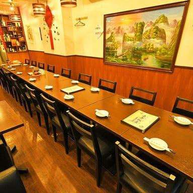 中華居酒屋 食べ放題 嘉楽飯店(カラクハンテン)荻窪本店 店内の画像