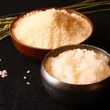 《コシヒカリ》~豊かな自然で育つお米~【スタッフが心を込めて育てます】