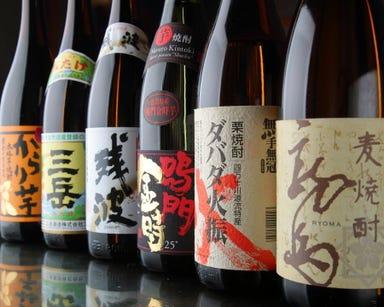 骨付鳥と四国の地酒 おやひなや 新宿西口大ガード店 メニューの画像