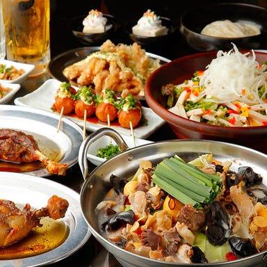 骨付鳥と四国の地酒 おやひなや 新宿西口大ガード店 コースの画像