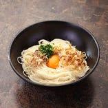 釜玉素麺(温)
