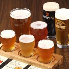 ◆様々な種類のクラフトビール◆