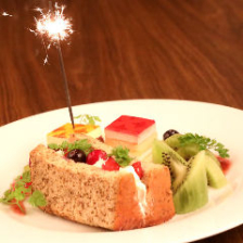 ◆誕生日・記念日サプライズ特典◆