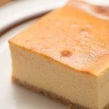 食後の一皿に「ニューヨークチーズケーキ」をご堪能ください
