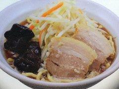 ラーメン(極太麺)