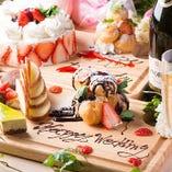 誕生日や記念日のデートにも◎特製デザートプレートでお祝い♪