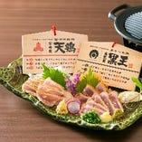 黒王or天鶏の焼きしゃぶ(もも・ムネ)