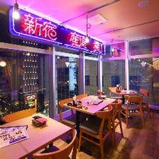 昭和レトロな空間で雰囲気を楽しむ♪