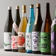 特選日本酒常時15種以上
