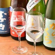 地酒・ワインが充実の品揃え