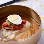 【まだん冷麺】常連さまから不動の人気!コシとスープが自慢