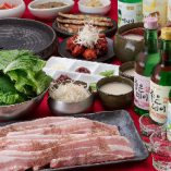 多彩な韓国逸品と共に味わう『サムギョプサルコース』飲み放題付