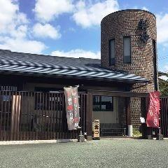 焼肉館 彩炉 清水店
