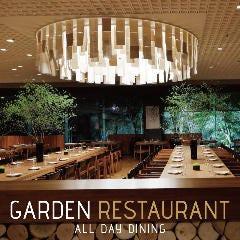 GARDEN RESTAURANT ALL DAY DINING