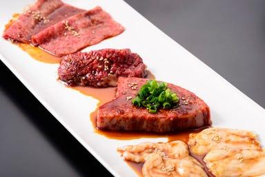 あか牛と九州産和牛専門店 完全個室 焼肉 宮中 コースの画像