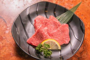 あか牛と九州産和牛専門店 完全個室 焼肉 宮中 メニューの画像