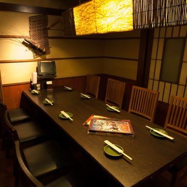 北の味紀行と地酒 北海道 立川店 店内の画像