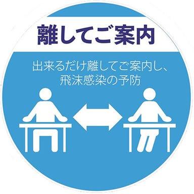 北の味紀行と地酒 北海道 立川店 メニューの画像