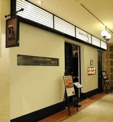 旬s 淀屋橋odona店