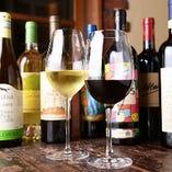 イタリアのワインに飲みこだわって各種ご用意致しております。