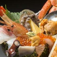 産地直送の新鮮魚介を味わう!