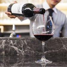 ワインの種類も充実☆