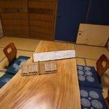 座敷個室(~4名様)