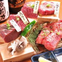 燒肉ドラゴ 宗右衛門町店