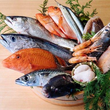 魚で乾杯 うず潮  こだわりの画像