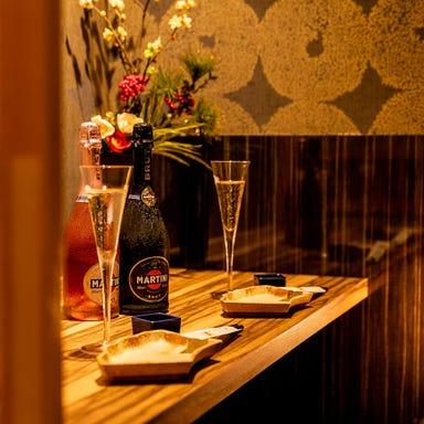完全個室居酒屋なごみ新宿西口店  コースの画像