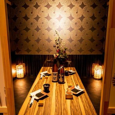 完全個室居酒屋なごみ新宿西口店  店内の画像