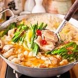 当店自慢の鍋料理はお得なコースでお楽しみいただけます!!