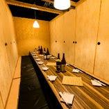 【12~20名個室】 人数の団体様にご利用頂けるゆったり広々個室
